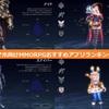 【2018年版】スマホ向けMMORPG・オンラインRPGおすすめゲームアプリランキング【iPhone/android】
