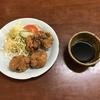 東海テレビ ぐっさん家で紹介された半田市のイワシ料理専門店 円芯さんにてランチ