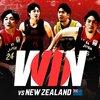 【さすが八村】バスケ日本代表vsニュージーランド代表のゲームレビュー