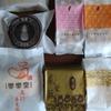 台湾パイナップルケーキ考