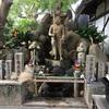 御朱印巡り 大聖勝軍寺 聖徳太子のお寺 大阪の地名の由来を知る