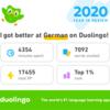 ドイツ語学習 祝1周年