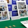 股間に金の延べ棒…密輸未遂容疑で大阪市職員ら2人逮捕