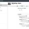 Profile Managerで端末セキュリティポリシーを設定する