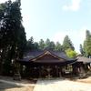 山形県ライダーの聖地