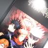 【ワンホビ33】ワンホビで発表された呪術廻戦のフィギュアをイッキに見ていくぞ!【呪術廻戦 フィギュア】