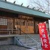 総社神社:住宅街の大自然。縁結びから海上の安全まで|川尻総社町
