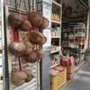 12個の椰子の実