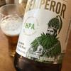 IPAじゃなくてHPA? 大麻から造られたビール【本日のクラフトビール 18杯目】