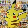 1周年記念「東京グルメゾン」ピカチュウと 278種類のポケモンぬいぐるみのフォトスポット