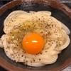 【香川 グルメ】食べログ百名店★カルボナーラ?人気NO.1の釜バターが美味しすぎた!【手打十段 うどんバカ一代】
