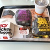 昼食 ♯140
