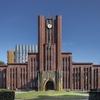 東京の有名大学をまとめてみた