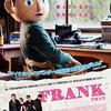 FRANK -フランク- (原題 : Frank)