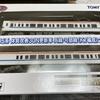 予約購入 105系体質改善車 呉線・可部線 K7編成 Y14-2