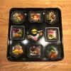 【 京都旅行夜デートご飯!】AWOMB 祇園八坂 見た目が可愛い京都ごはん