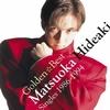 GOLDEN☆BEST 松岡英明-シングルズ 1986-1994- / 松岡英明 (2011 FLAC)