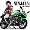 新型Ninja250・Ninja400が気になる!発売は2018年2月に決定