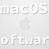 【無料OS】mavericksをinstallした後に消失したフォルダ【勝手に削除?】