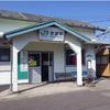「郵便番号最終番地地点」から新発田へ 2014/4/29