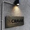 インドネシア産の上質な革製品専門店|CRAVAR