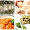 【オススメ5店】大井町・中延・旗の台・戸越・馬込(東京)にある中華料理が人気のお店