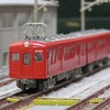 【鉄コレ】名古屋鉄道 3730系