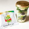 【加賀】『抹茶庵(matcha an)』のティラミス茶パフェ「キング抹茶モンスター」は抹茶好きにはたまらないスペシャル感たっぷりのスイーツ