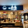 一風堂 ekie広島店(南区)お好みソースとんこつラーメン