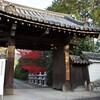 京都検定徹底研究:2014年3級第1問