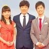 【速報】だいすけおにいさん卒業!よしお継続! 12代目うたのおにいさんは花田ゆういちろうさん(おかあさんといっしょ)