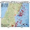2016年08月18日 04時43分 宮城県中部でM2.7の地震