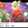 【シングル晴れパ】キュウコン+キレイハナ