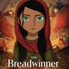 「生きのびるために(The Breadwinner)」