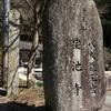 【大阪】龍神の棲まう池、宝池寺