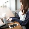 ネットビジネスの波及が家庭教師にも?オンライン家庭教師もついに登場!会ったこともない者どうしで授業は成り立つのか?
