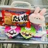 セブで売られている日本の食品は高すぎて手が出ませんΣ( ̄ロ ̄lll)ガーン