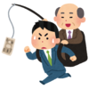 僕(25歳、男、大卒、会社員、東京在住)の給料と収支