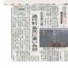 11月12日呉市長選挙