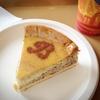 ゆにばでチーズケーキ→新年会