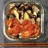 レンジで簡単!ナスとトマトと豚肉のイタリアン重ね蒸しの作り方♪トマトとナスの大量消費レシピ!