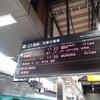 北海道新幹線車両で盛岡へ