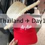 【5泊7日 タイ旅行】1日目|出発〜チェンマイ