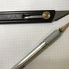 鉛筆を削るカッターはオルファのクラフトナイフS型がいい