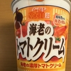 カップヌードル 海老の濃厚トマトクリーム(H31.2.4発売)