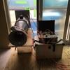一条工務店の謎④一条工務店が重視する気密測定。しかし、日本の基準ではC値を無視している!?