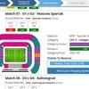 【画像付き解説】FIFAワールドカップ2018ロシア大会 チケットの申込み方法(抽選販売編)