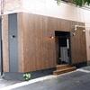 虎ノ門・神谷町「COFFEE 葵(コーヒー葵)」〜路地裏にある小さな焙煎所兼喫茶店〜