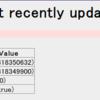 【PHP】最近更新されたページのタイトルを目立たせる