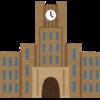 立命館大学は母校だが、卒業後に生徒は左寄りになる人は少ない